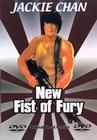 New Fist of Fury (Xin jing wu men)