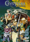 Crystania no densetsu (Legend of Crystania)