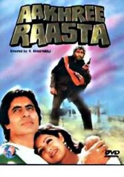 Aakhree Raasta (The Last Option)