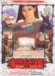 Wagah