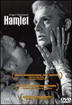 Gamlet (Hamlet)