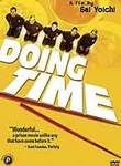 Doing Time (Keimusho no naka)