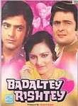 Badaltey Rishtey