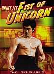 Bruce Lee: Fist of Unicorn (1972)