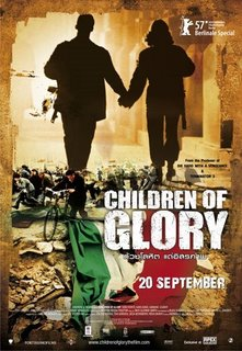 Children of Glory (Szabads�g, szerelem)