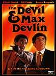 The Devil & Max Devlin