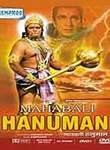 Mahabali Hanuman