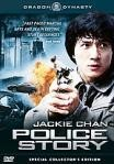 Police Story 2013 Poster