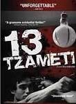 13 Tzameti Poster