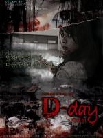 D-Day (Roommates: 4 Horror Tales)