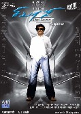 Sivaji (Sivaji: The Boss)