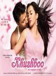 Khushboo: The Fragrance of Love
