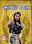 Samurai Bells of Death (Hu hwa ling)