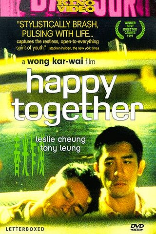 Happy Together (Chun gwong cha sit)