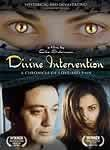 Yadon Ilaheyya (Divine Intervention) (Chronicle of Love and Pain)