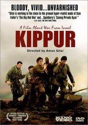 Kippur