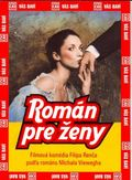 Rom�n pro zeny (From Subway with Love)