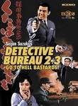 Detective Bureau 2-3: Go to Hell Bastards (Tantei jimusho 23: Kutabare akuto-domo)