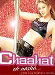 Chaahat Ek Nasha