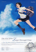 The Girl Who Leapt Through Time (Toki wo kakeru shojo)