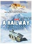 A Railway in the Cloud poster &amp; wallpaper