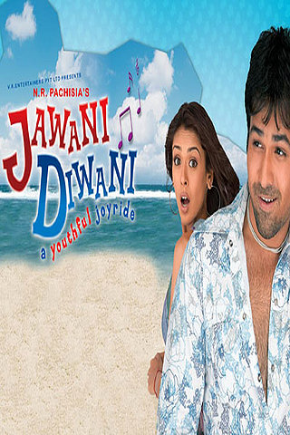 Jawani Diwani: A Youthful Joyride