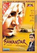 Bawandar (The Sand Storm)