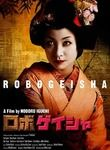 Robo-geisha