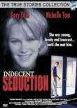 Indecent Seduction (For My Daughter's Honor)