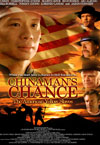 Chinaman's Chance (I Am Somebody)