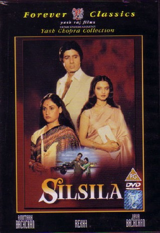 Silsila (The Affair)