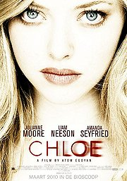 Chloe (BLURAY) Thriller | Amanda Seyfried, Liam Neeson