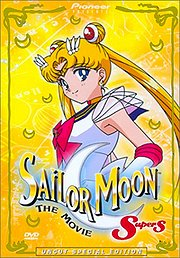 Sailor Moon Super S the Movie: Black Dream Hole
