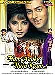 Hum Aapke Hain Koun...! (What Am I to You...!)