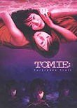 Tomie: Saishuu-sh - kindan no kajitsu (Tomie: The Final Chapter - Forbidden Fruit)