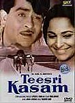 Teesri Kasam (The Third Oath) (The Third Vow)