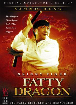 Shou hu fei long (Skinny Tiger and Fatty Dragon)(Nutty Kickbox Cops)