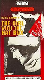 Girl With the Hat Box (1927)