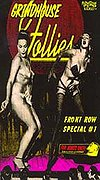 Grindhouse Follies - Front Row Special 1
