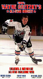 Wayne Gretzky's All-Star Hockey