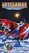 Gatchaman - OVA 1: The Turtle King