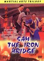 Sam the Iron Bridge
