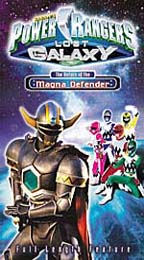 Power Rangers: Lost Galaxy - The Return of the Magna Defender
