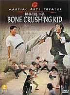 The Bone Crushing Kid (La shou xiao xi) (Monkey in the Master's Eye)