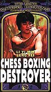 Chess Boxing Destroyer