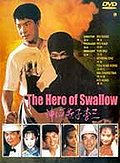 Hero of Swallow