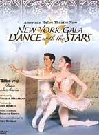 American Ballet Theatre Now: New York Gala: Dance with the Stars
