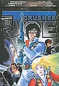 Crusher Joe (Kurassh� J�)