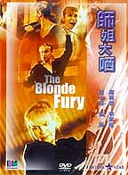 Blonde Fury