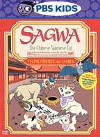 Sagwa - Feline Friends and Family